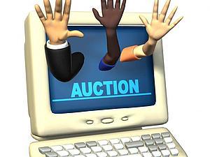 Благотворительный он-лайн аукцион. | Ярмарка Мастеров - ручная работа, handmade