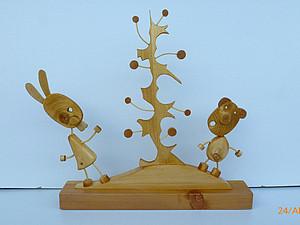 Конкурс  на  Название для Работы (с призом)) ) | Ярмарка Мастеров - ручная работа, handmade