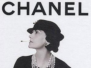 Шанель. Легенда о женщине. | Ярмарка Мастеров - ручная работа, handmade
