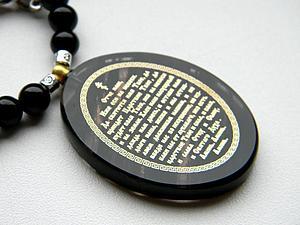Свойства камня обсидиан | Ярмарка Мастеров - ручная работа, handmade