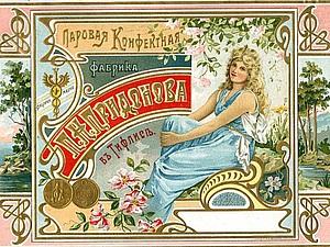 Про шоколад и фантики, или Из истории упаковки и рекламы первых российских шоколадных изделий. Ярмарка Мастеров - ручная работа, handmade.