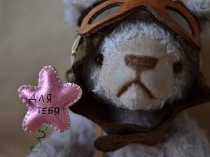 Иннокентий!!! | Ярмарка Мастеров - ручная работа, handmade