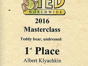 Teddybear Welt 2016. Ярмарка Мастеров - ручная работа, handmade.