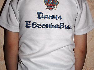 Именные детские футболки | Ярмарка Мастеров - ручная работа, handmade