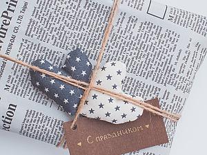 Как сделать уютную подарочную упаковку. Ярмарка Мастеров - ручная работа, handmade.