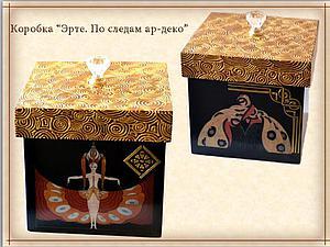 Декорируем коробку для мелочей «Эрте. По следам ар-деко» | Ярмарка Мастеров - ручная работа, handmade