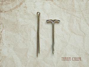 Как сделать Т-образный шплинт | Ярмарка Мастеров - ручная работа, handmade