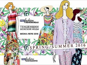 Тенденции Моды Август 2016 | Ярмарка Мастеров - ручная работа, handmade