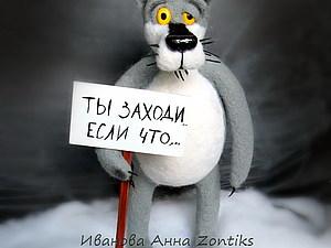 МК Жил-был пёс.  делаем волка из шерсти | Ярмарка Мастеров - ручная работа, handmade