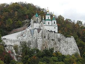 Святыни  Украины: Святогорье.   Ярмарка Мастеров - ручная работа, handmade