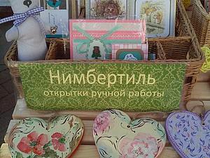 Отчет по ярмарке на день города на Рождественском бульваре. | Ярмарка Мастеров - ручная работа, handmade
