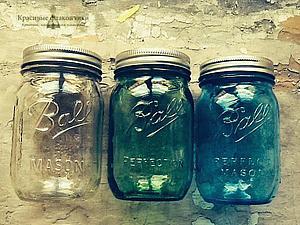 Снова в наличии баночки Mason jar прозрачные и голубенькие | Ярмарка Мастеров - ручная работа, handmade