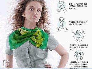 Несколько способов красиво повязать платочки, шарфики, косынки. | Ярмарка Мастеров - ручная работа, handmade