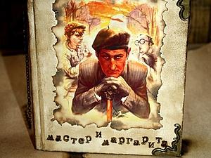 МК Книга