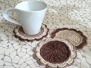 Вяжем уютные подставки под чашки. Ярмарка Мастеров - ручная работа, handmade.