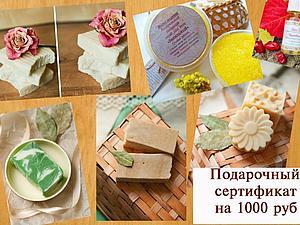 Конкурс коллекций!!! | Ярмарка Мастеров - ручная работа, handmade