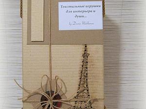 """Мастерим коробку с двойным дном для игрушки с """"приданным"""". Часть 2. Ярмарка Мастеров - ручная работа, handmade."""