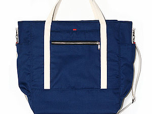 Мастер-класс: как сшить сумку в спортивном стиле. Ярмарка Мастеров - ручная работа, handmade.