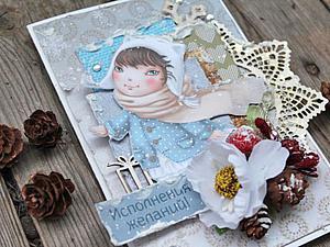 Мастер-класс: создаем нежную открытку к Новому году. Ярмарка Мастеров - ручная работа, handmade.