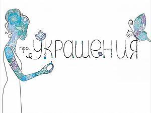 Логотип, баннер и оформление... нарисовала :) рада :)   Ярмарка Мастеров - ручная работа, handmade