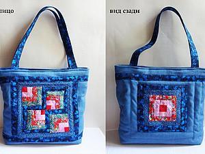 Текстильная сумка | Ярмарка Мастеров - ручная работа, handmade