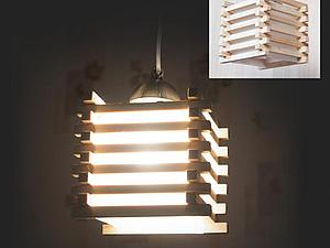 Стильный деревянный светильник своими руками. Ярмарка Мастеров - ручная работа, handmade.