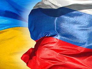 Возьмемся за руки друзья! Украина + Россия | Ярмарка Мастеров - ручная работа, handmade