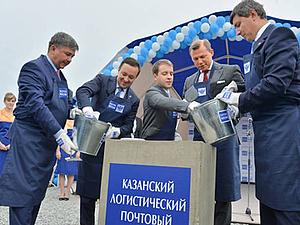 В Казани дан старт строительству логистического почтового центра   Ярмарка Мастеров - ручная работа, handmade