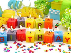 Скидки в честь 1 дня рождения на ЯМ!!! | Ярмарка Мастеров - ручная работа, handmade