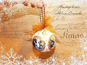 Новогодние шары с фотографиями | Ярмарка Мастеров - ручная работа, handmade