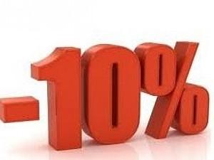 Запасаемся на осень! Скидка на все  товары для рукоделия минус 10% с 19 по 31 августа | Ярмарка Мастеров - ручная работа, handmade
