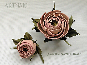 Анонс курсов кожаных цветов | Ярмарка Мастеров - ручная работа, handmade