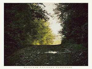 ... Август ... Горы ... Водопады ... | Ярмарка Мастеров - ручная работа, handmade
