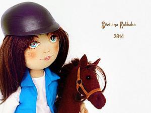 Кукла жокей | Ярмарка Мастеров - ручная работа, handmade