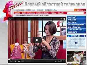 В телевизоре | Ярмарка Мастеров - ручная работа, handmade