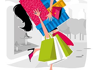 Образцовый Магазин :))) Веселые стихи | Ярмарка Мастеров - ручная работа, handmade