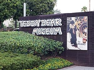 Музей мишек-Тедди на о.Чеджу Ю.Корея. Ярмарка Мастеров - ручная работа, handmade.