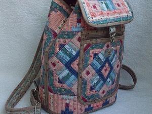 НОВИНКА! Монпансье - маленький рюкзак для любого случая и на каждый день! | Ярмарка Мастеров - ручная работа, handmade