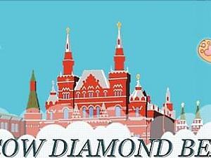 Московский бриллиантовый медведь | Ярмарка Мастеров - ручная работа, handmade