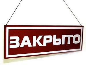 Аукцион С НУЛЯ . завершен   Ярмарка Мастеров - ручная работа, handmade