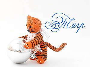 Игрушка на ёлку Тигр. Проект