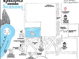 Рождественская ярмарка Seasons в Саду «Эрмитаж» / 24 и 25 | Ярмарка Мастеров - ручная работа, handmade