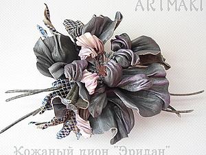 Короткий  курс кожаных цветов | Ярмарка Мастеров - ручная работа, handmade