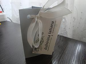 Как сделать коробочку-пакет для маленьких работ. Ярмарка Мастеров - ручная работа, handmade.