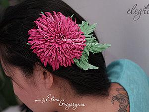 Мастер-класс цветы из кожи. Хризантема из кожи