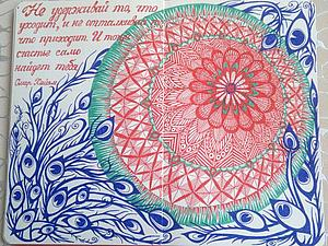 Zentangle &amp&#x3B; Doodling / Зентангл и Дудлинг. Поэтапное рисование. Ярмарка Мастеров - ручная работа, handmade.