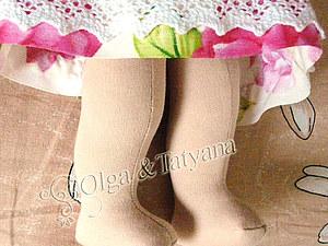 Ножки вальдорфских кукол   Ярмарка Мастеров - ручная работа, handmade