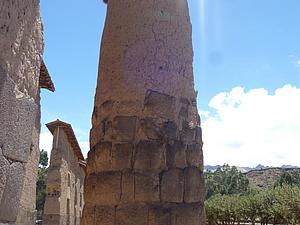 Поездка в Перу (часть 8). Ракчи и другое (горные пейзажи, увиденные, не вошедшие раннее).   Ярмарка Мастеров - ручная работа, handmade