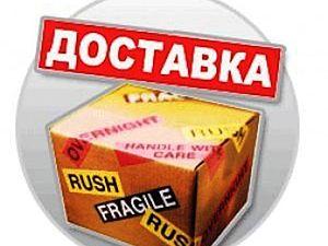 Доставка в Москву! 12 февраля, в четверг! | Ярмарка Мастеров - ручная работа, handmade