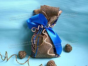 Как превратить любую вещь в Волшебный Подарок за 20 минут? | Ярмарка Мастеров - ручная работа, handmade